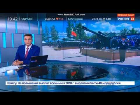 Барбашово поле Россия 24