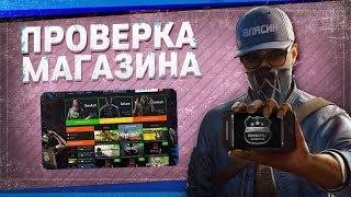 Проверка магазина#99 - top-accounts.ru (CS:GO БЕСПЛАТНО?)