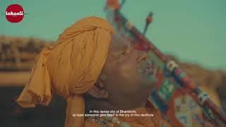 Sartyoon - Bhagat Bhoora Lal & Shamu Bai - Lahooti Live Sessions