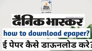 How to download Dainik Bhaskar epaper free screenshot 5