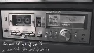 حالات واتس اب دمار خالد عبد الرحمن 2018