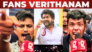 Suriya Fans Verithanam at Kaappaan Teaser Celebration at Rohini Theatre Chennai