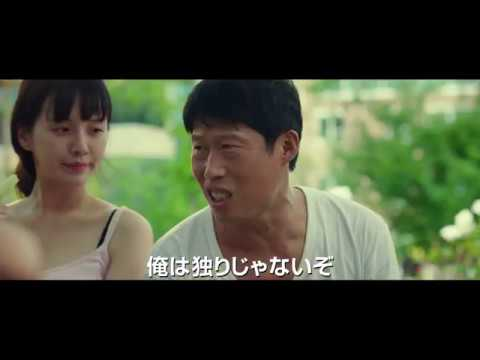 映画『レッスル!』予告編