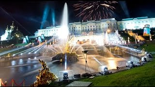 Праздник фонтанов в Петергофе 12-14 сентября 2014  Онлайн