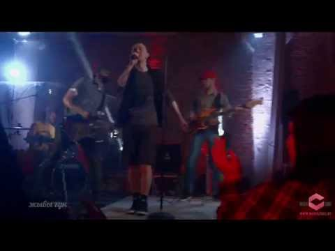 Red Hot Chili Peppers - Give It Away (Cover by Canada) Legends. Live show