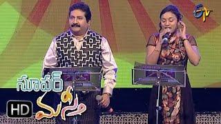 Mukkala Mukkabulla Song | Mano, Sahithi Performance | Super Masti | Narasaraopet | 23rd April 2017
