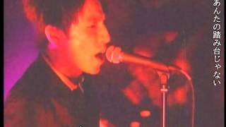 LIVE・和訳付き『Steppin' Stone』/THEE MICHELLE GUN ELEPHANT