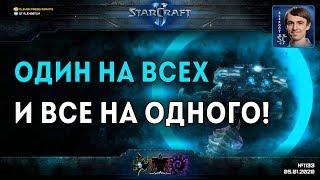 СОЮЗЫ И ПРЕДАТЕЛЬСТВА: Новогоднее Free For All feat. Alex007, Basset, Milkicow в StarCraft II