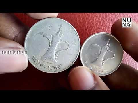 Dubai 1 Dirham Coin Value In India | UAE Coin Price अगर आपके पास भी है दुबई का ये सिक्का