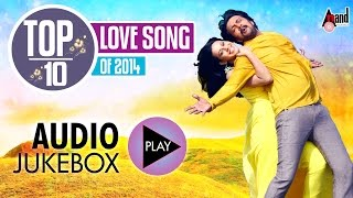 "Top 10 Love Song Of - 2014|""Juke Box""