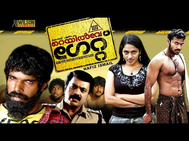 Koratty Pattanam Railway Gate   Malayalam Full Movie 2019
