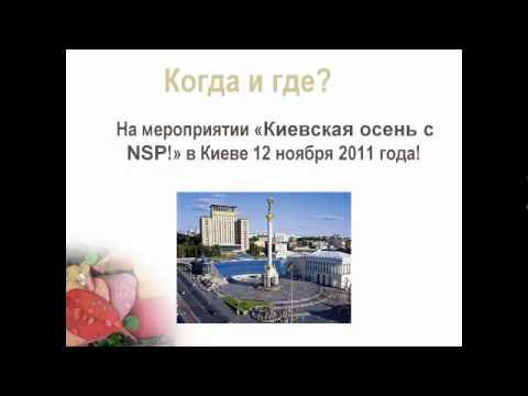 Бремани Секреты Красоты! - YouTube: http://www.youtube.com/watch?v=GYlWEABrWt8