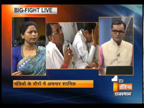 Big Fight Live -Sust Prasashan,Bebas Sarkar-Part 1