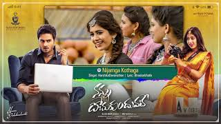 Nannu Dochukunduvate Jukebox (Telugu) | Sudheer Babu | B. Ajaneesh Loknath, RS Naidu
