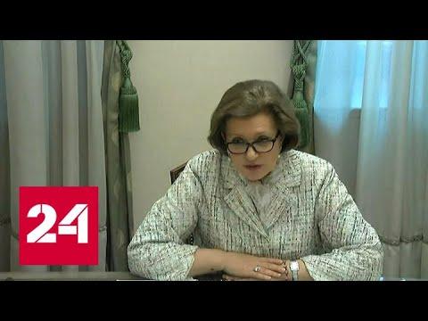 Анна Попова попросила Путина не останавливать работу по строительству модульных медцентров