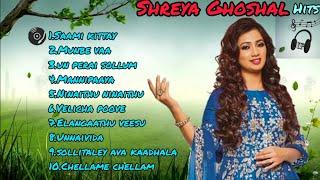 Shreya ghoshal Hit songs |Melody Songs |Isai Playlist