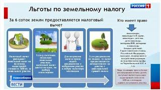 Памятку для новосибирцев подготовили специалисты региональной налоговой службы