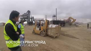 Битум фасованный, Битум-Бокс, биг-бэг, Монголия, Баянхогор