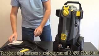 Karcher HD 5/15 C - мийка Керхер
