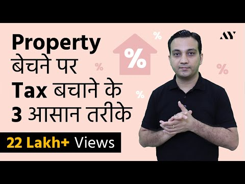 💸Capital Gains Tax on Property & Land - Section 54, 54EC, 54F of Income Tax Act 💸