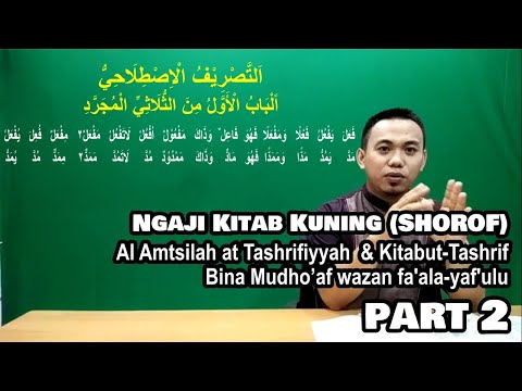 SHOROF: Al Amtsilah at Tashrifiyyah dan Kitabut-Tashrif; Bina Mudho'af wazan fa'ala-yaf'ulu; Part 2 from YouTube · Duration:  16 minutes 57 seconds