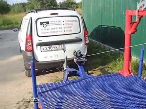 Прицеп-эвакутор для перевозки дорожно-строительной техники малой механизации. МОЗПТ.