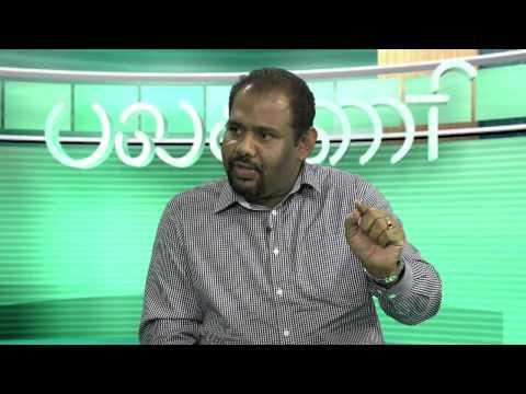 [English] Palaka'ni with Gajendrakumar Ponnambalam