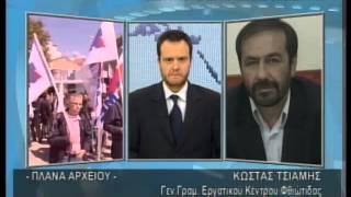 enatv 16 11 2014 deltio ΚΩΣΤΑΣ ΤΣΙΑΜΗΣ