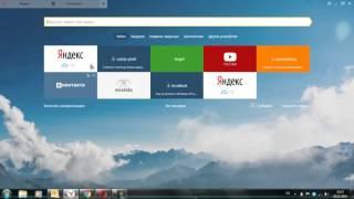 Как настроить домашнюю страницу в Opera, Mozilla, Chrome, Яндекс Браузер