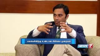 Video Fecal Incontinence- Causes and Treatments   Doctor Naanga Eppadi Irukkanum   News7 Tamil download MP3, 3GP, MP4, WEBM, AVI, FLV Juli 2018