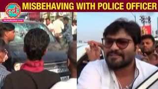 Central Minister Babul Supriyo Misbehaving with Police Officer | The Lallantop