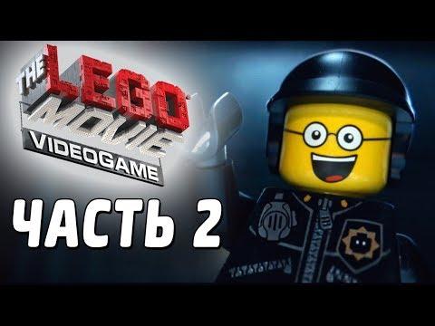 LEGO Legends of Chima Lavals Journey {PS Vita} часть 1 — Легенда Чимы