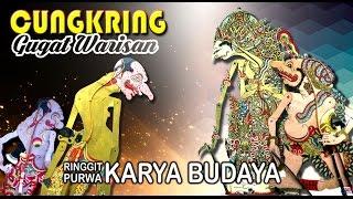 Wayang Kulit Karya Budaya - CUNGKRING GUGAT WARISAN (Full)