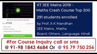How to Solve JEE Mains Question in 30 Seconds !Quick Logarithms for IIT JEE Mains and Advanced - 6