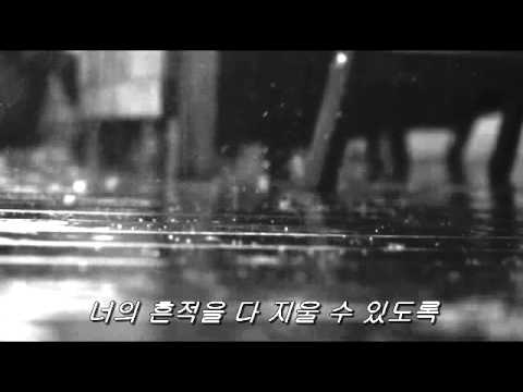 Ailee - Rainy Day (lyrics)