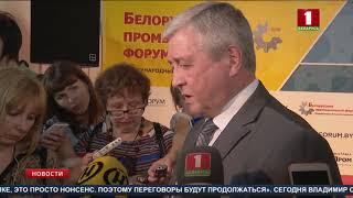 Беларусь и  Россия возобновят переговоры по цене на газ