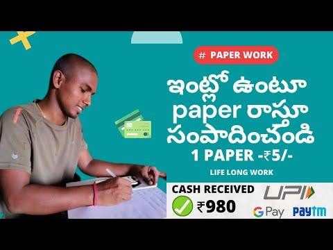 How to earn money online without investment telugu | how to make money online in telugu 2021