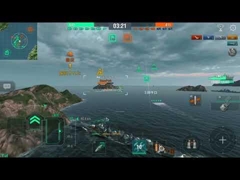 Tier X Imperial Japanese Navy Destroyer Shimakaze 島風 (125) World of Warships Blitz Bots doing 360