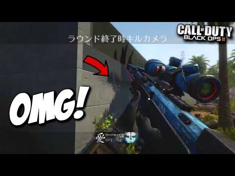 HE HIT AN INSANE JAPANESE BLACK OPS 2 TRICKSHOT! (GUN GLITCH TRICKSHOT)