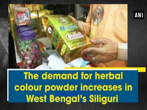 The demand for herbal colour powder increases in West Bengal's Siliguri - West Bengal News