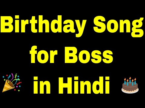 birthday-song-for-boss---happy-birthday-song-for-boss