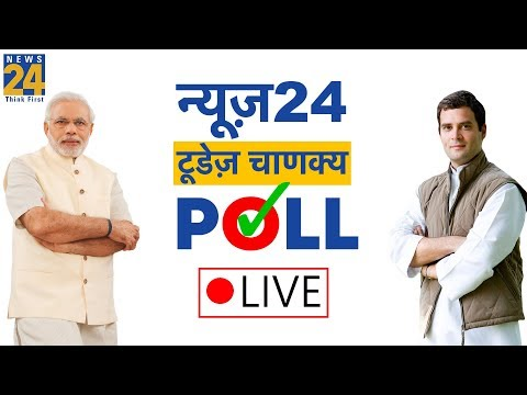Live News24 || Lok Sabha Elections 2019 | Hindi News LIVE 🔴