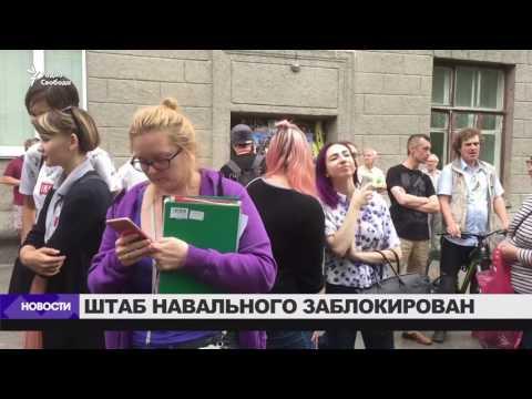 знакомства девушек г.новосибирска доска объявлений