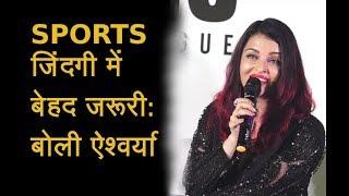 Aishwarya Rai Bachchan at The Launch of Tennis Premier League, talk about sports