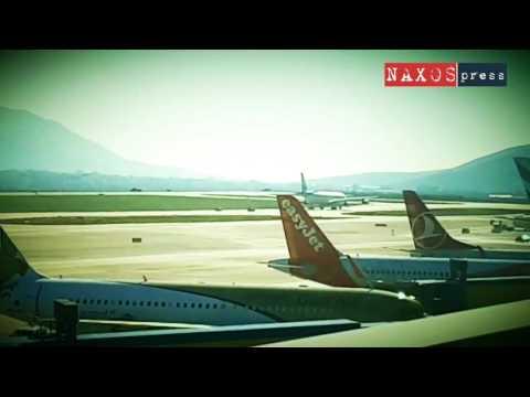 Olympic Airways - Last flight 15/2/2017