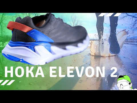 Next Long Run Shoe? HOKA One One Elevon 2 First Run
