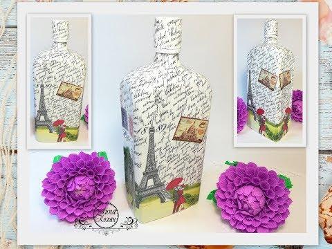 DIY🎼Декупаж бутылки салфеткой🎼Интересная идея декора старой бутылки🎼Мастер класс🎼Анна Кохан