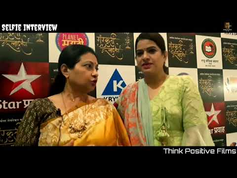 Smita Jaykar Archana Nevrekar Selfie Interview Sanskruti Kala Darpan By Think Positive Films