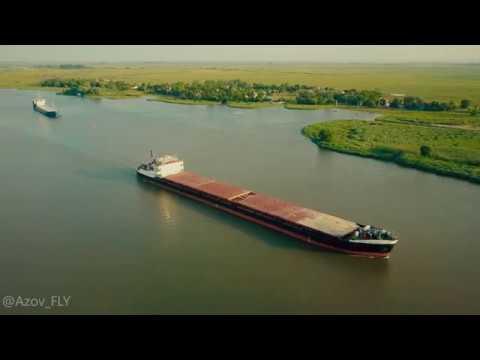 Город Азов. Аэросъемка