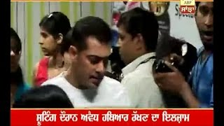 Salman Khan acquitted in 18 years old arms act case